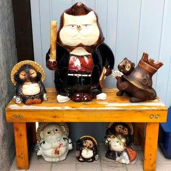 招福  我が家の狸たち ~ 奥深きかな陶芸の世界Ⅶ