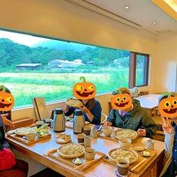 画像 紅葉の那須岳へ の記事より 26つ目