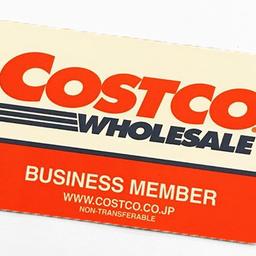 画像 2060.  コストコ商法を学んだ30年前 の記事より