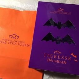 画像 博多阪急で買ったお菓子たち の記事より 5つ目