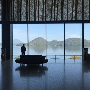 北海道の旅と、心の「余白」をつくること。の画像