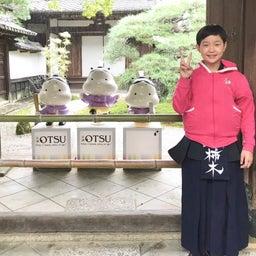 画像 第18回石山寺紫式部杯女子剣道大会 の記事より 6つ目