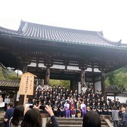 画像 第18回石山寺紫式部杯女子剣道大会 の記事より 21つ目