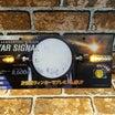どこよりも早く!!次世代のシーケンシャルウィンカー「STAR SIGNAL」明るいスフィア製♪