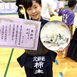 画像 第18回石山寺紫式部杯女子剣道大会 の記事より 12つ目
