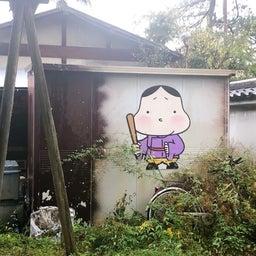 画像 第18回石山寺紫式部杯女子剣道大会 の記事より 20つ目