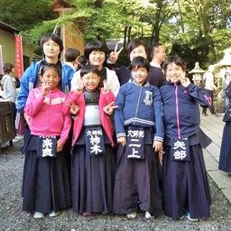 画像 第18回石山寺紫式部杯女子剣道大会 の記事より 8つ目