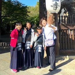 画像 第18回石山寺紫式部杯女子剣道大会 の記事より 11つ目
