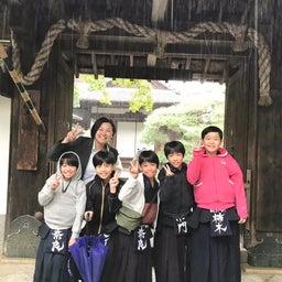 画像 第18回石山寺紫式部杯女子剣道大会 の記事より 22つ目