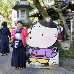 画像 第18回石山寺紫式部杯女子剣道大会 の記事より 7つ目