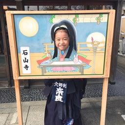 画像 第18回石山寺紫式部杯女子剣道大会 の記事より 10つ目