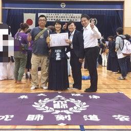 画像 第18回石山寺紫式部杯女子剣道大会 の記事より 9つ目