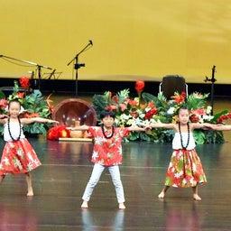 画像 Na Kama Aloha Festival in なら 2019 前半のステージより。。 の記事より 7つ目