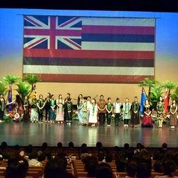 画像 Na Kama Aloha Festival in なら 2019 前半のステージより。。 の記事より 26つ目