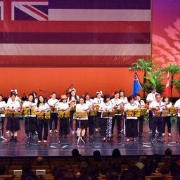 画像 Na Kama Aloha Festival in なら 2019 前半のステージより。。 の記事より 27つ目