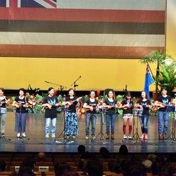 画像 Na Kama Aloha Festival in なら 2019 前半のステージより。。 の記事より 28つ目