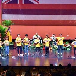 画像 Na Kama Aloha Festival in なら 2019 前半のステージより。。 の記事より 30つ目