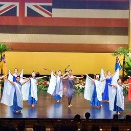 画像 Na Kama Aloha Festival in なら 2019 前半のステージより。。 の記事より 9つ目
