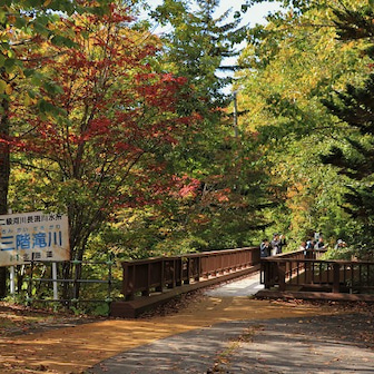 秋本番~大滝区三階滝公園の紅葉