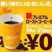 【株】明るいニュースが多い一週間だった!