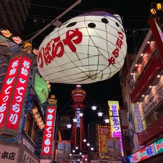 【大阪】凄いうどん食処ともゑ【新世界】