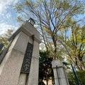 札幌オオドオリ大学×北海道遺産