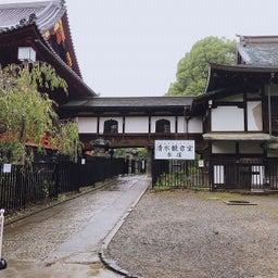 画像 上野恩賜公園の神社仏閣に。 の記事より 9つ目