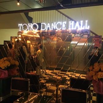 踊るオフ会♫