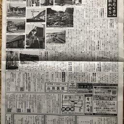 画像 房総半島、台風15号に続いて19号の追い打ち の記事より 2つ目