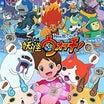 妖怪ウォッチ!28話感想(HIGH&妖 EPISODE6 赤んBOYS)