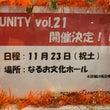 10/14 (Mon…