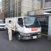 【台風19号】支援物資を上田市へ