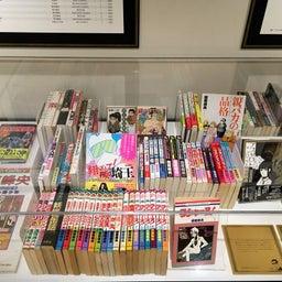画像 「『パタリロ!』100巻達成記念 魔夜峰央原画展」に行ってきました の記事より 8つ目