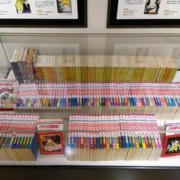 画像 「『パタリロ!』100巻達成記念 魔夜峰央原画展」に行ってきました の記事より 7つ目