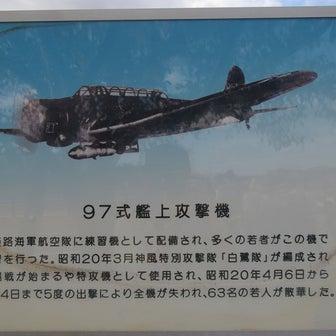 航空祭と戦闘機