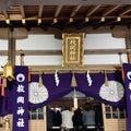 枚岡秋郷祭