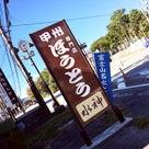 ★西村と半日ツーリング『放蕩息子のおかえりだ(笑)』★の記事より