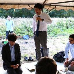 画像 今年も秋空の下で「映画関係者いも煮会」開催 by 山形県興行組合 の記事より 25つ目