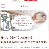 KAORI式フィットネスサプリ【YouTube】癒者・KAORI式オルゴナイト ♡賢者の石♡フィットネス界初!!美容霊媒フィットネス❣️