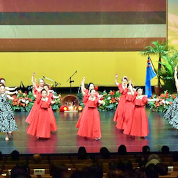 画像 Na Kama Aloha Festival in なら 2019 後半のステージより。。 の記事より 3つ目