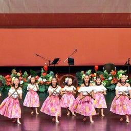 画像 Na Kama Aloha Festival in なら 2019 後半のステージより。。 の記事より 25つ目
