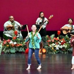 画像 Na Kama Aloha Festival in なら 2019 後半のステージより。。 の記事より 22つ目