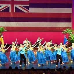 画像 Na Kama Aloha Festival in なら 2019 後半のステージより。。 の記事より 10つ目