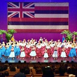 画像 Na Kama Aloha Festival in なら 2019 後半のステージより。。 の記事より 12つ目