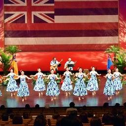 画像 Na Kama Aloha Festival in なら 2019 後半のステージより。。 の記事より 17つ目
