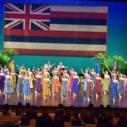 画像 Na Kama Aloha Festival in なら 2019 後半のステージより。。 の記事より 21つ目