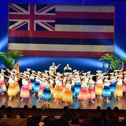 画像 Na Kama Aloha Festival in なら 2019 後半のステージより。。 の記事より 19つ目