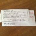 江南でランチ楽しむペーパークイリング講師のブログ