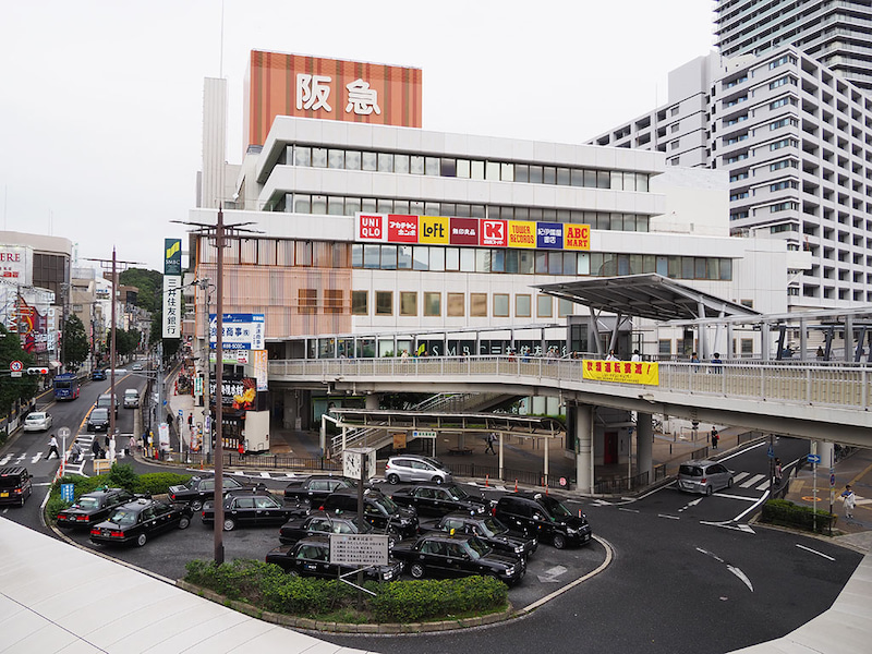 阪急 高槻 百貨店