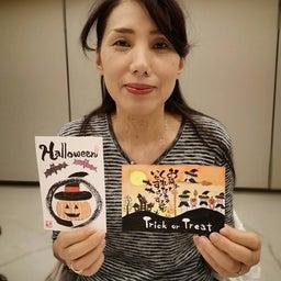 画像 水彩画と筆文字で描くハロウィン 楽しい笑顔溢れる己書幸座 の記事より 5つ目